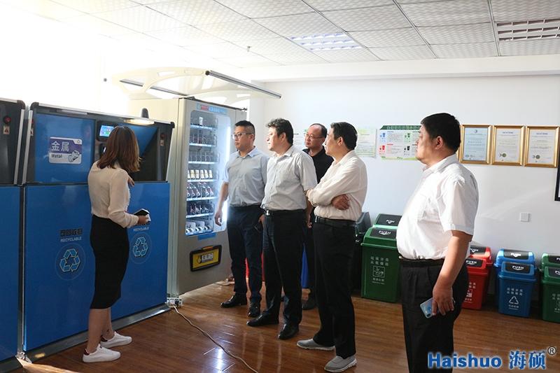 滨州沾化区领导王振祥、范本善一行莅临海硕环保考察智能垃圾分类运营