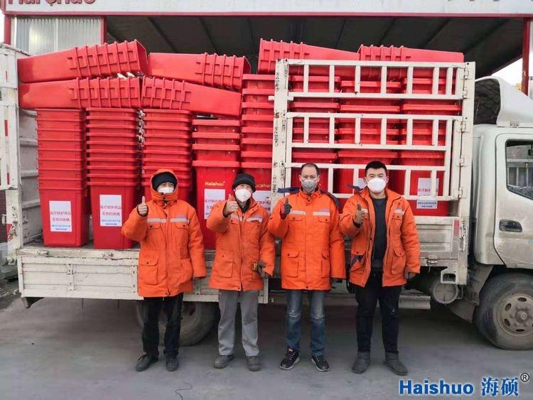 抗击疫情,责任担当――青岛海硕环保设备有限公司捐赠医疗防护用品专用回收桶