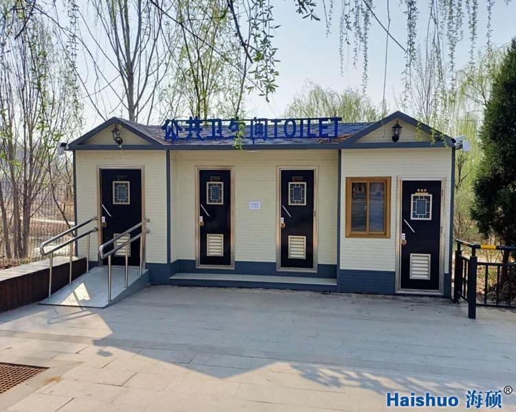 【走向小康生活】村里的小公厕的大变化
