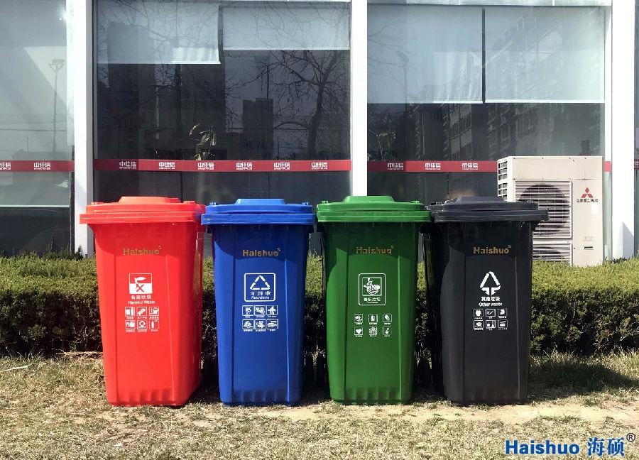 山东2304个行政村启动垃圾分类工作