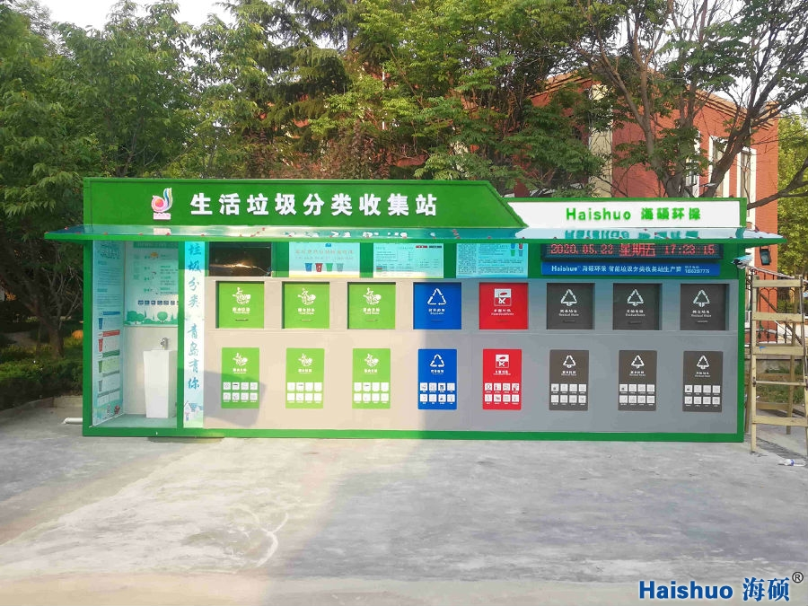潍坊寒亭区通过互联网+智能垃圾箱,让垃圾分类更精准