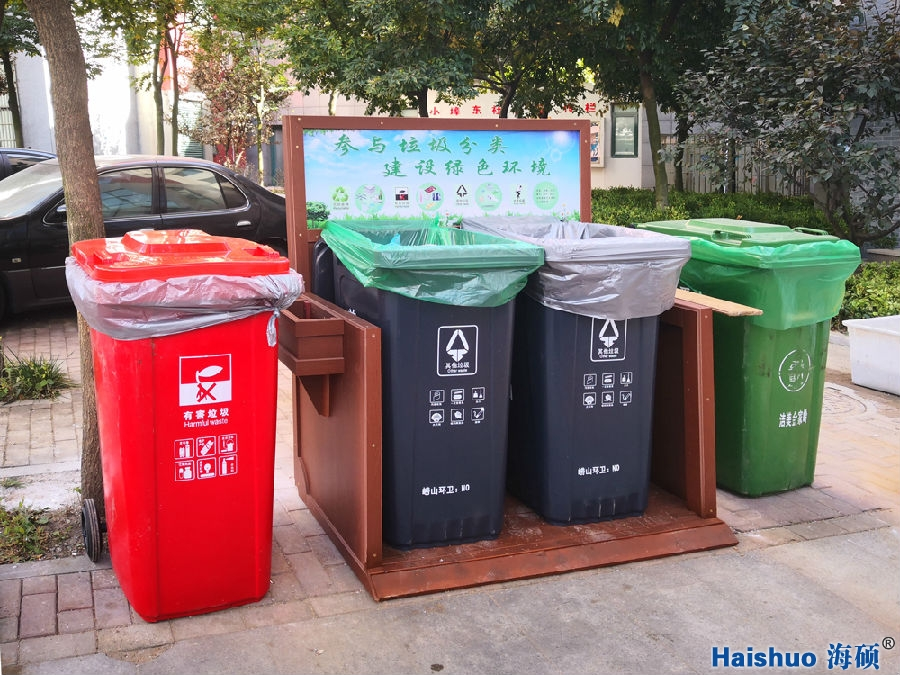 山东《泰安市生活垃圾分类管理条例》11月1日起施行