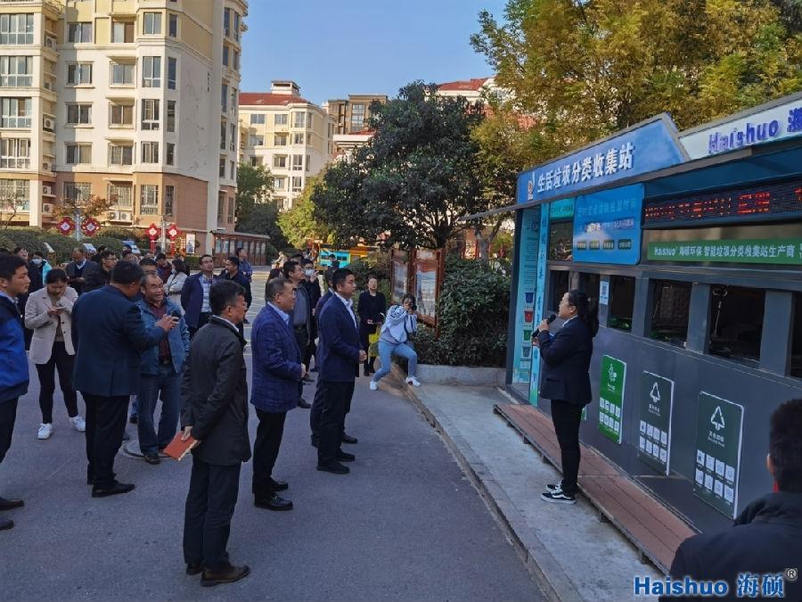 青岛市城市生活垃圾分类现场观摩会在城阳街道召开