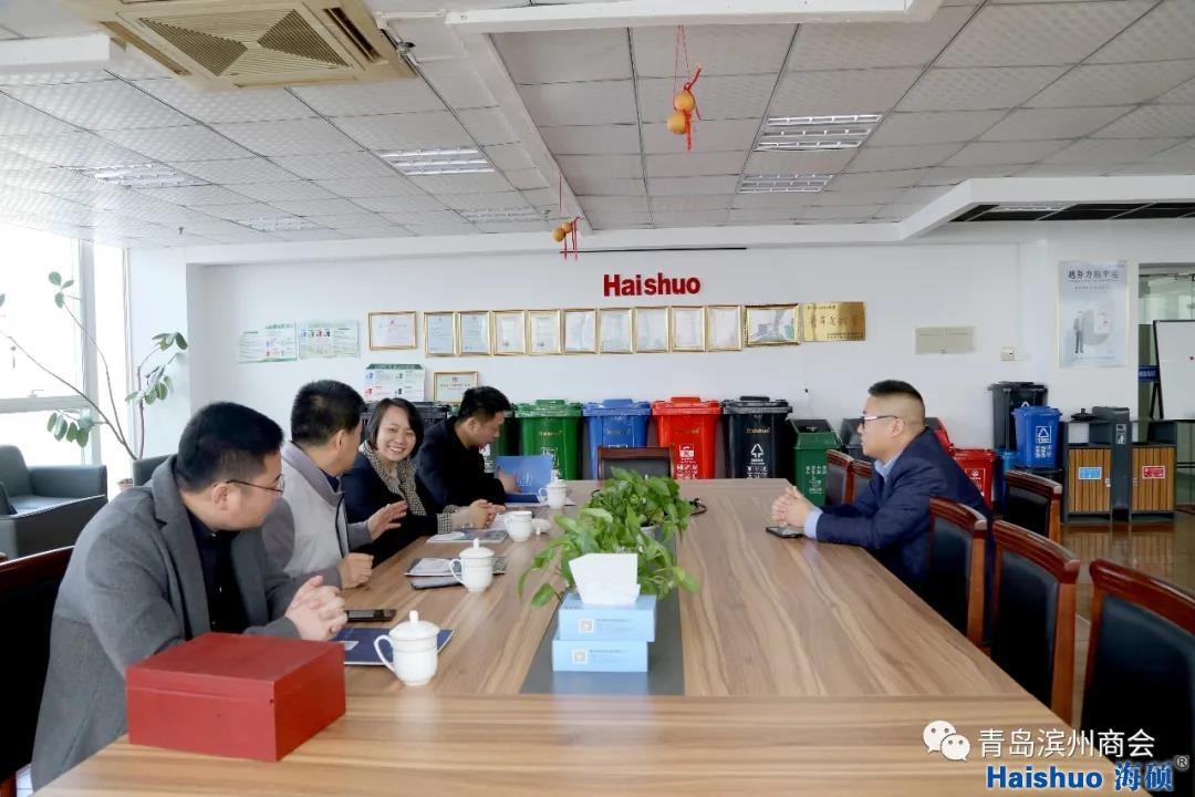 青岛滨州商会走访知名企业活动之 - 走进青岛海硕环保设备有限公司