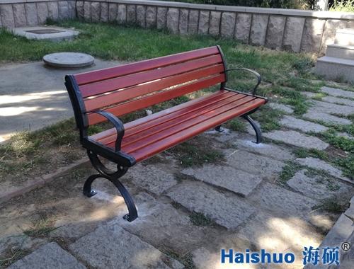 HS-KB-15靠背休闲椅