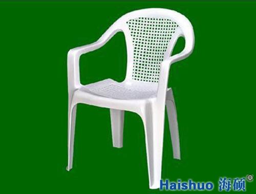 HSC-104塑料椅