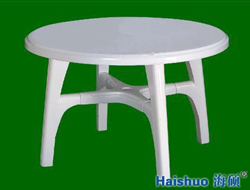HSC-320塑料圆桌
