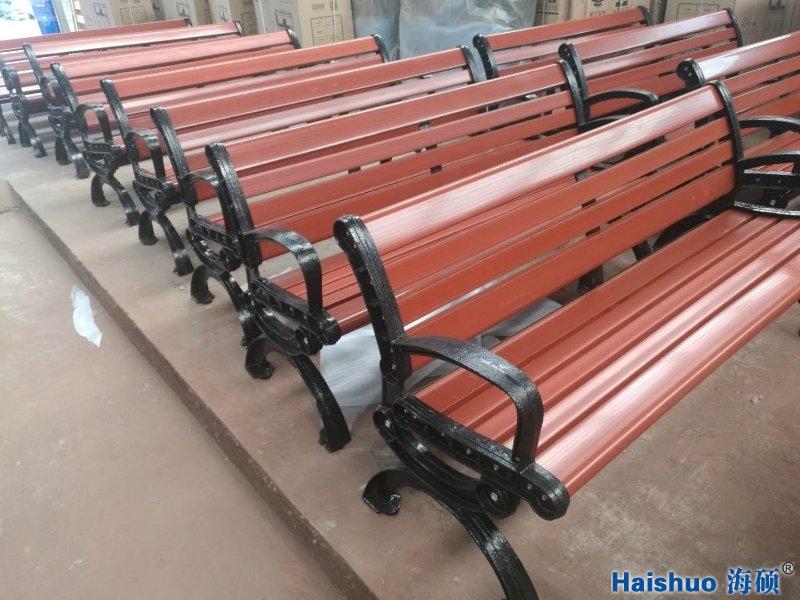 HS-KB-15户外不爆漆的休闲椅
