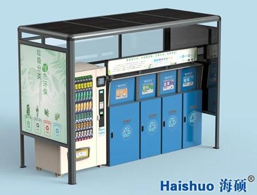 HS-11海硕智能积分礼品兑换机