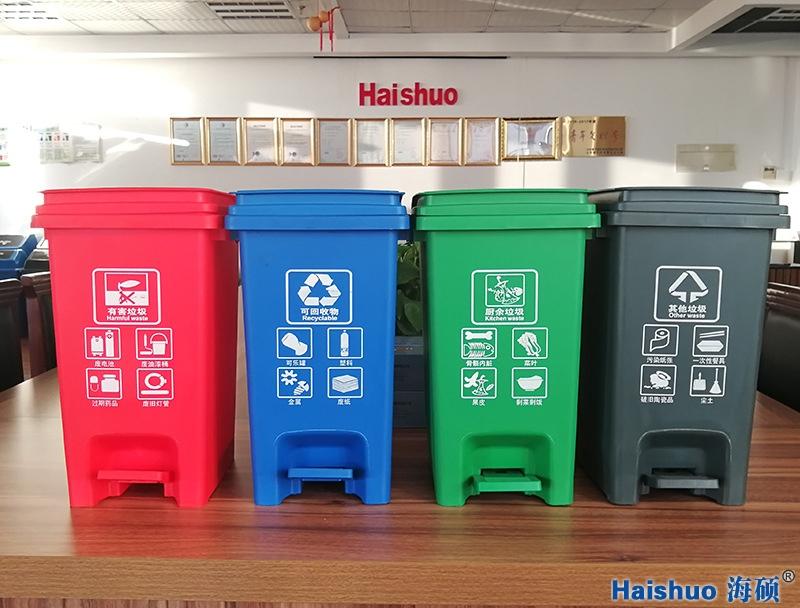 青岛15L脚踏式四分类垃圾桶