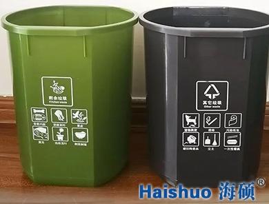 HS-FX12A青岛市城阳区垃圾分类选用桶